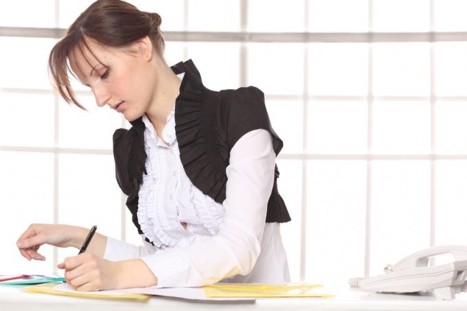 Как исправить порядковый номер в трудовой книжке