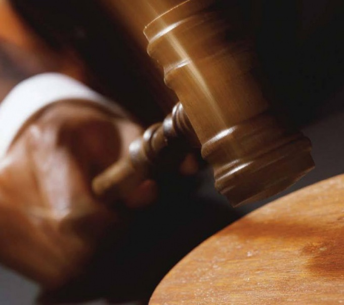 Как получить определение суда