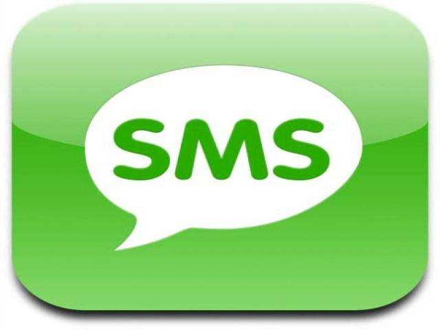 Как восстановить удаленные sms из телефона