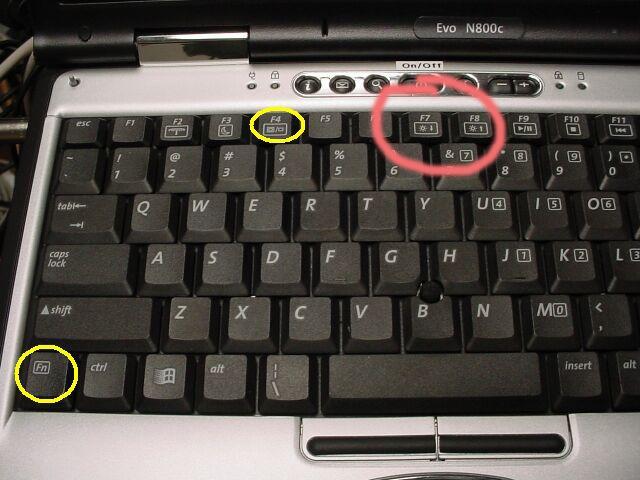Как настроить яркость экрана ноутбука