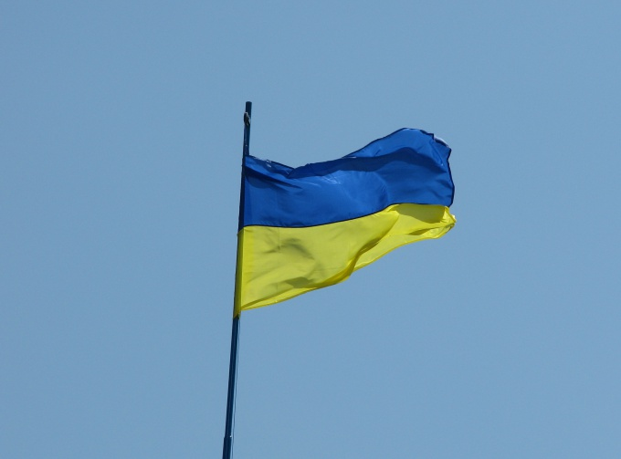 How to get citizenship of Ukraine Russian