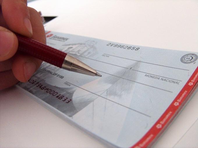 Как выписать чек