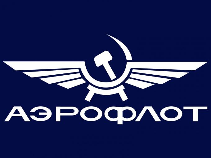 How to buy tickets Aeroflot