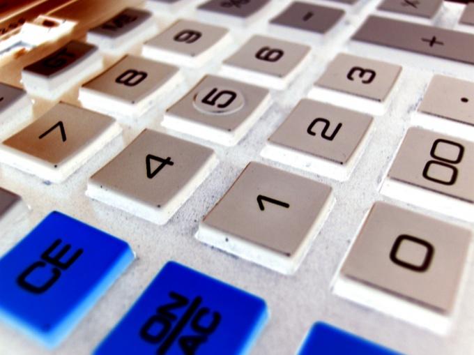 Как списать инструмент