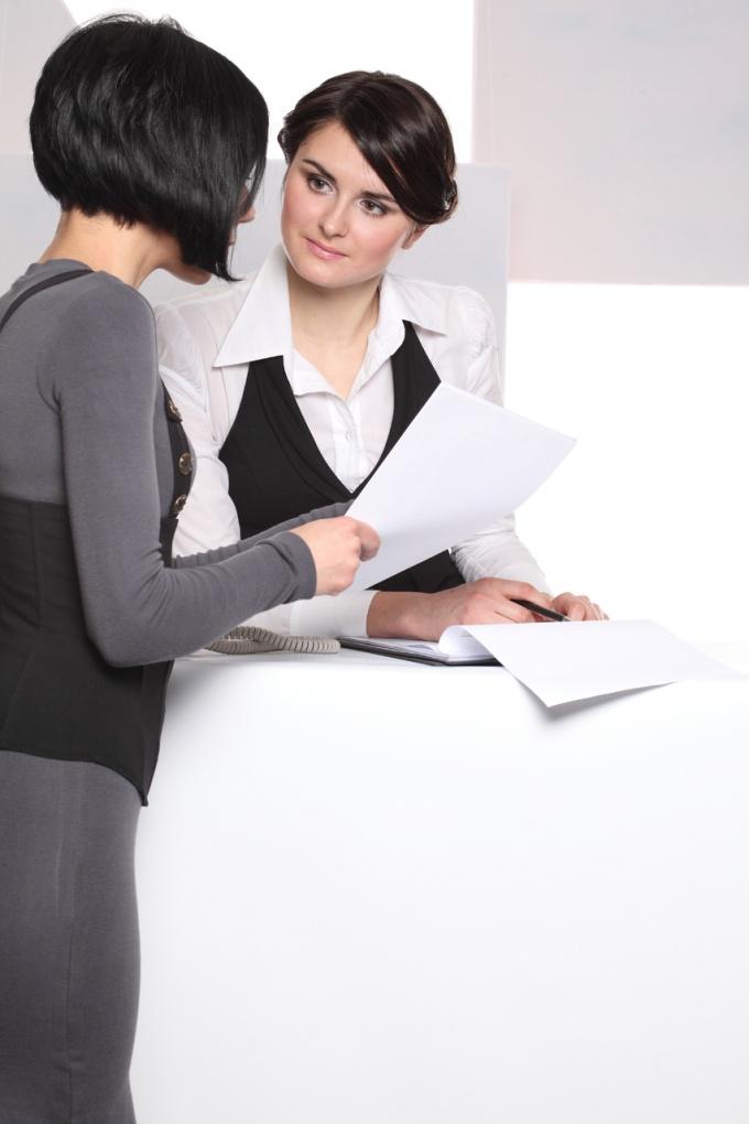 Как оформить совмещение профессий