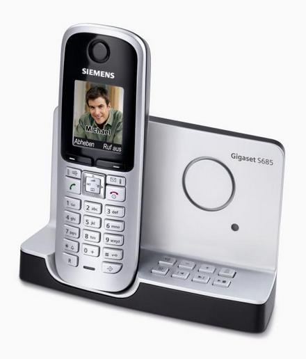 Как найти домашний телефон