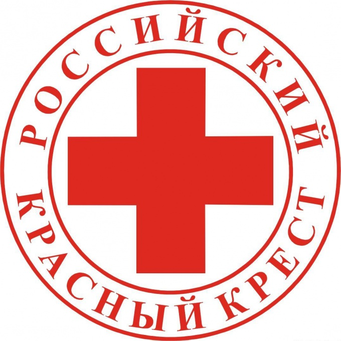 How to get to the Red cross