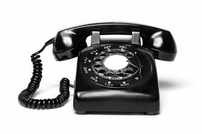 How to order a long-distance call