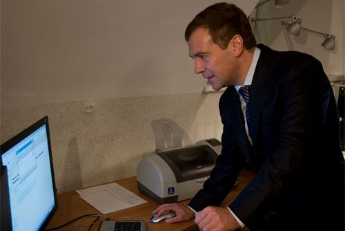 Как написать президенту письмо в интернете