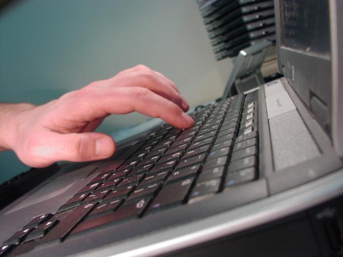 Как настроить интернет на ноутбуке по локальной сети