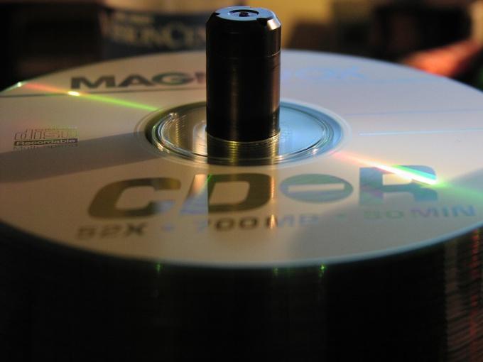 Как создать Autorun для диска