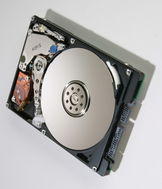 Как сделать второй жесткий диск видимым