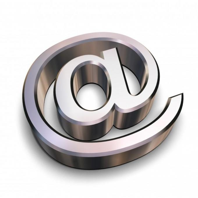 Как обновить mail-агент