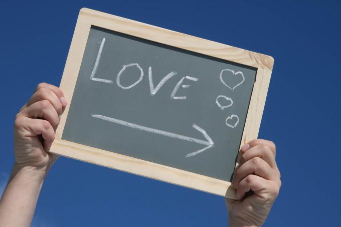 Как приманить любовь