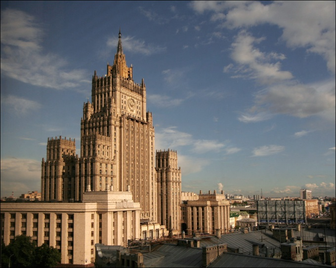 How to get a job in foreign Ministry