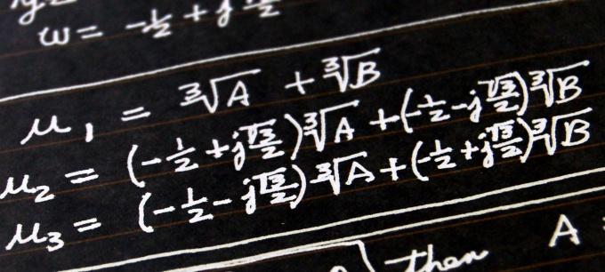Как найти наименьшее значение функции на отрезке
