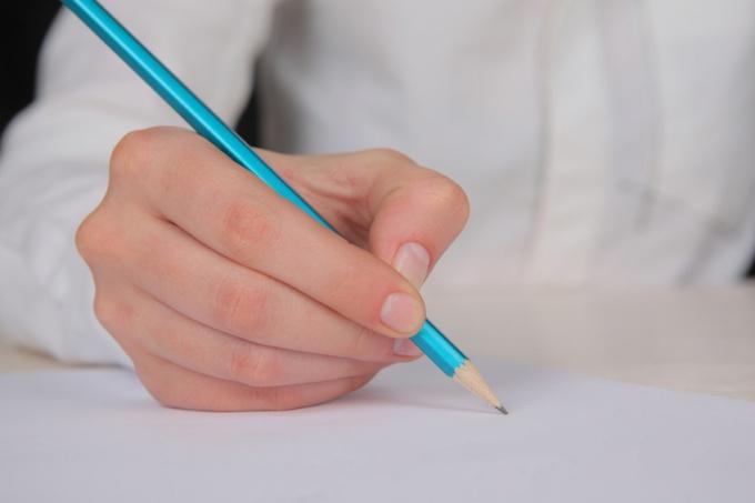 Как набить руку для рисования