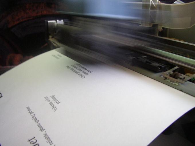 Как напечатать страницу текста