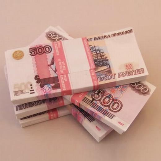Как перевести деньги в Петербург