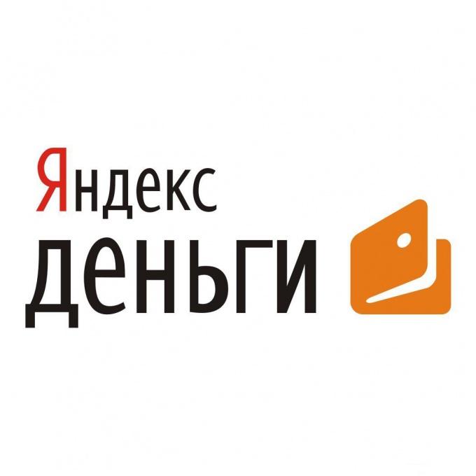 Как разблокировать Яндекс.Деньги