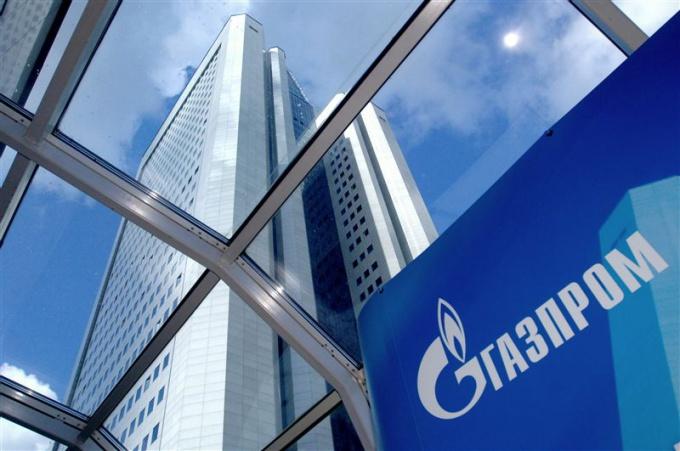 Как купить акции Газпром