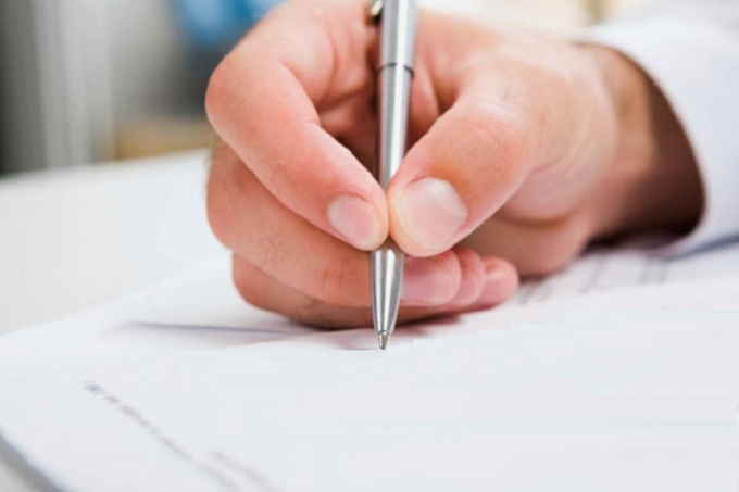 Как написать заявление о выходе из профсоюза