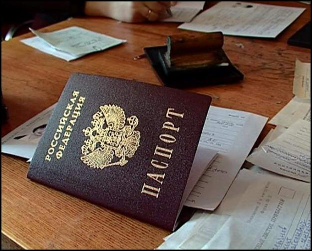 How to obtain a residence permit in St. Petersburg