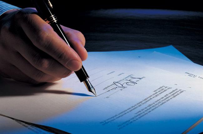 Как зарегистрировать право на наследство