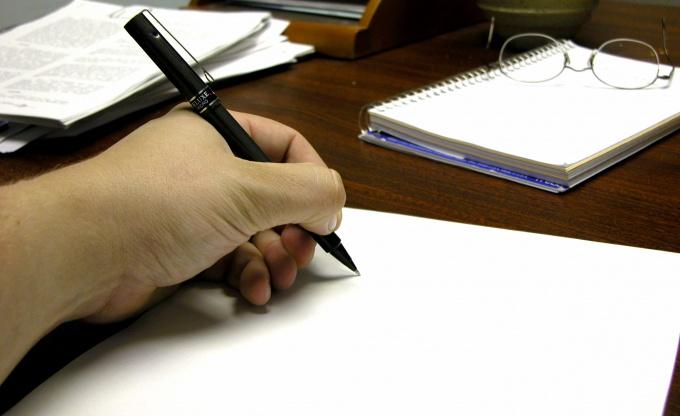 Как написать заявление в трудовую инспекцию