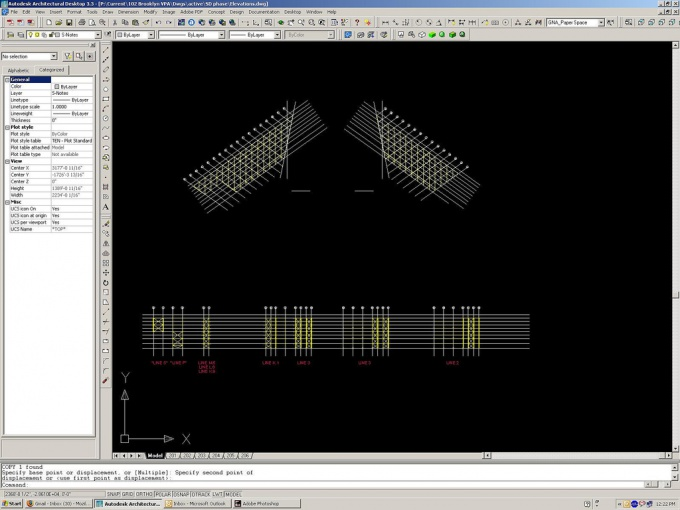 How to activate AutoCad