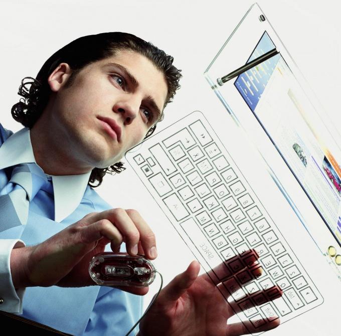 Как убрать всплывающее окно на компьютере