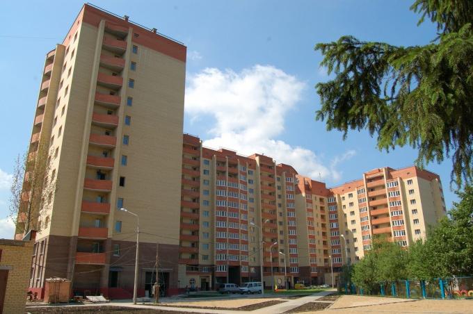 Как продать квартиру в Кирове