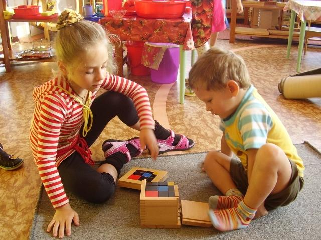 Как научить ребёнка внимательности