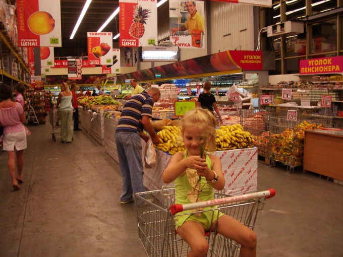 How to increase sales at the grocery store