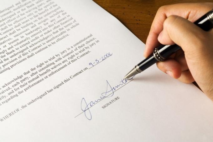 Как правильно составить договор