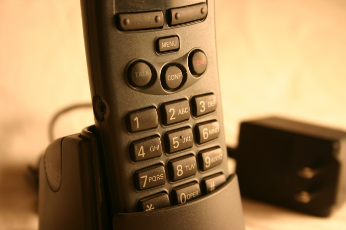 How to view phone number
