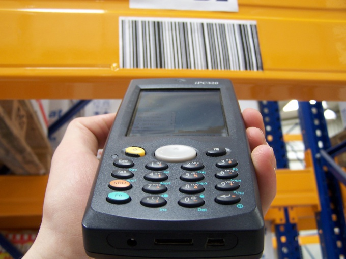How to connect barcode scanner
