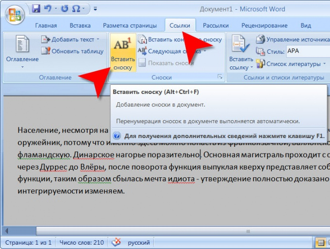 How to insert footnotes in Word