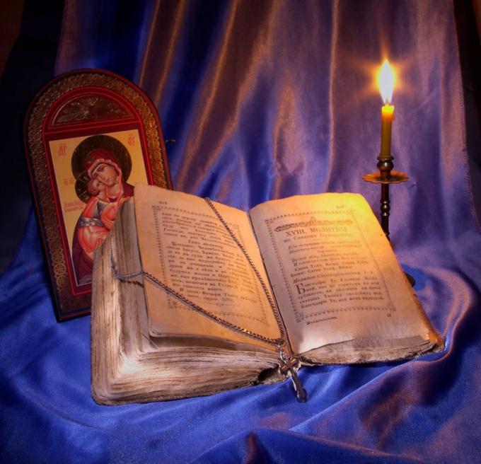 Заговор и молитва к богу
