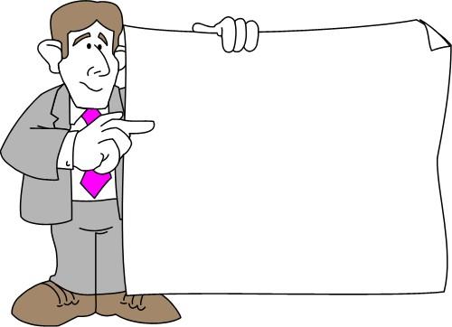 Как попасть на презентацию