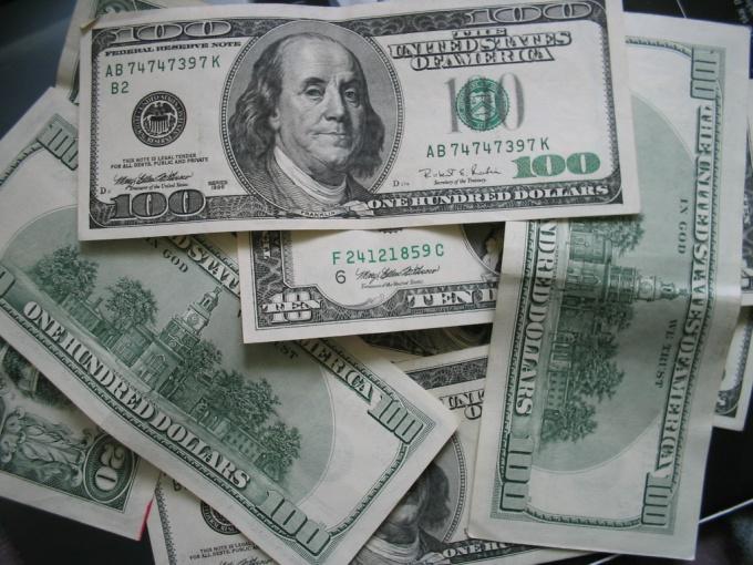 Как открыть обменник