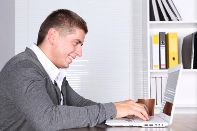 Как написать сообщение в icq