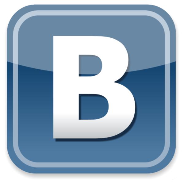 Как разблокировать страничку Вконтакте