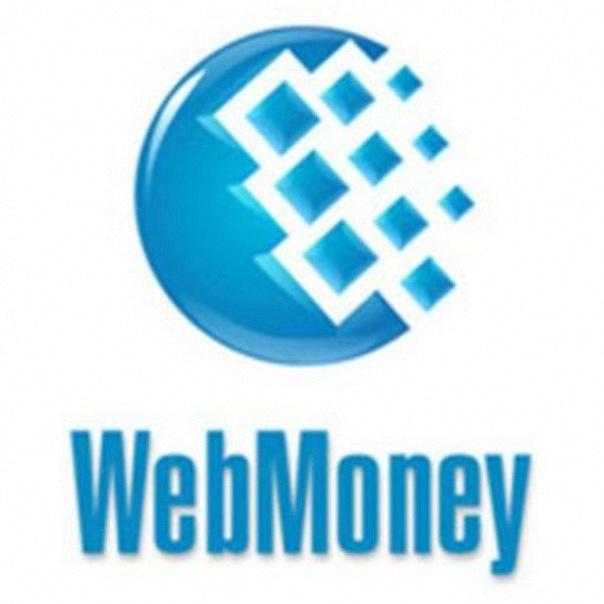 Как заработать с помощью webmoney