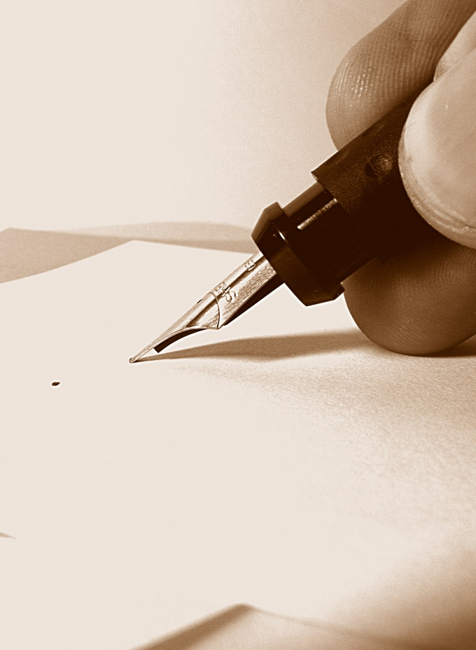 How to write a letter to the CPS