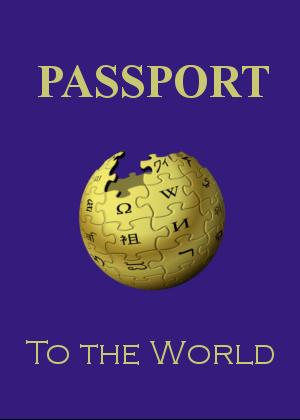 Как получить паспорт мира