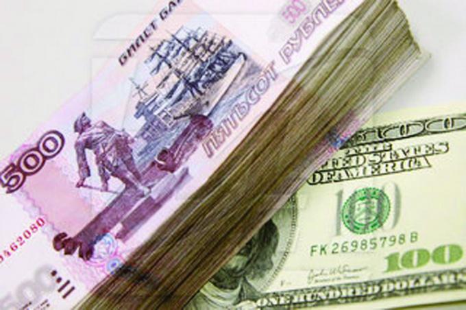 Как привлечь больше денег