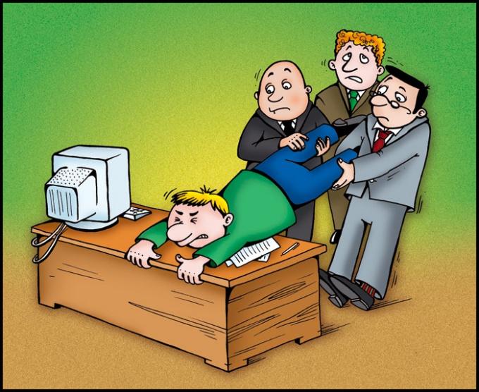 Как сохранить свое рабочее место