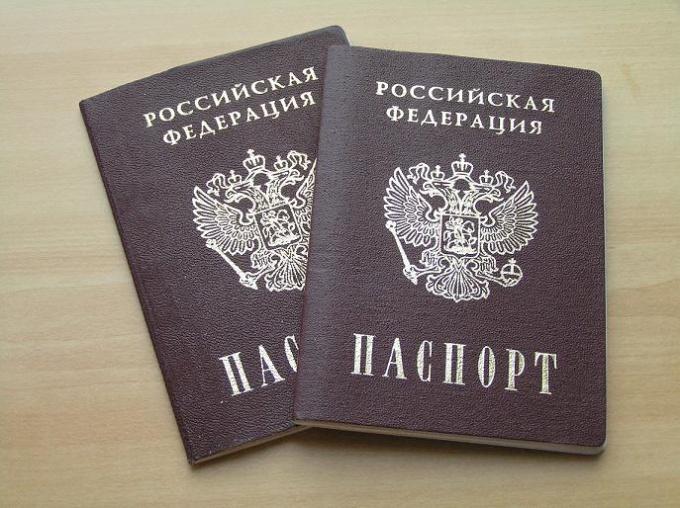 Документы на паспорт по достижению 14 лет