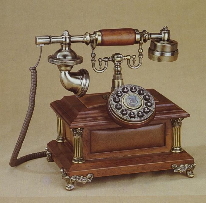 Как предпочесть неперемещаемый телефон